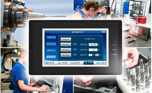 mobilator pl | Industrial Control Panel HMI N4030LI | HMI Operator